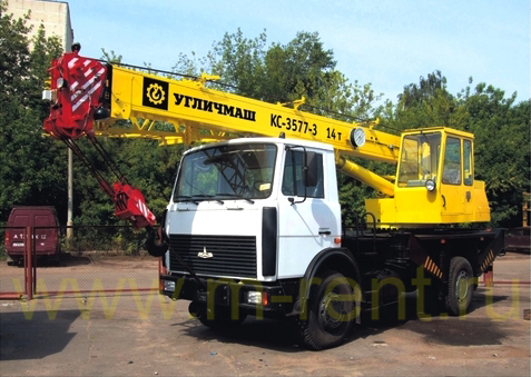 аренда автокрана 14 тонн Угличмаш КС-3577-3