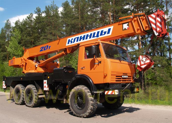 аренда автокрана 20 тонн Клинцы КС-45719-7А